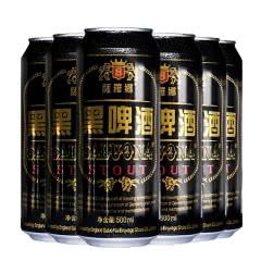 萨罗娜黑啤酒 英国风味黑啤酒 500ml(6听装)