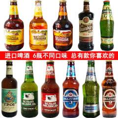 俄罗斯进口啤酒 9号烈性贝里麦德维熊老米勒 精酿黑啤黄啤玻璃瓶(6瓶热销啤酒组合)