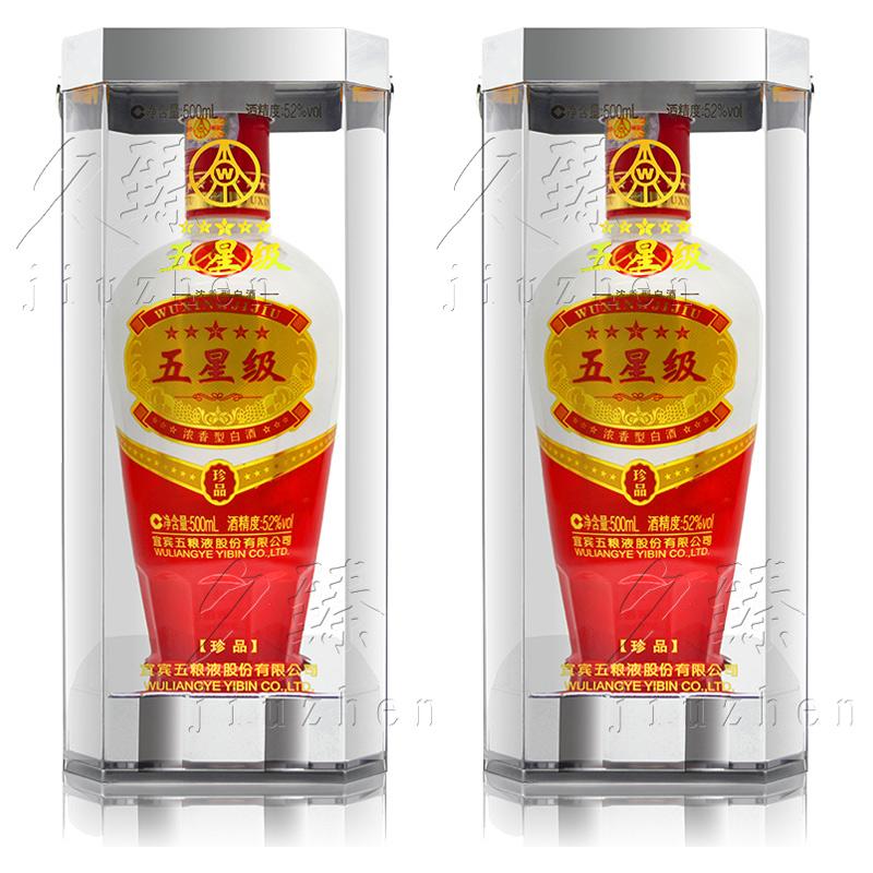 【五粮液特卖】52°五粮液总厂 水晶盒红瓷 珍品 浓香型 500ml*2瓶