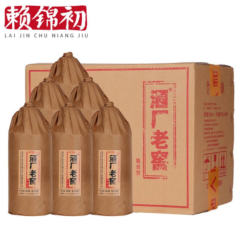 53°赖锦初 酒厂老窖 酱香型白酒 贵州茅台镇 固态纯粮 白酒整箱装500ml*6瓶