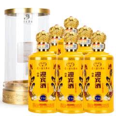 52°贵州茅台集团白金迎宾酒T80黄瓶 浓香白酒礼盒酒 500ml*6瓶整箱