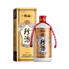 53°珍酒珍品 贵州酱香型白酒礼盒装 易地茅台酒 固态纯粮 500ml