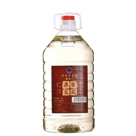 53°贵州茅台镇 窖藏原浆 粮食酒 坤沙酒 10斤装 5000ml*1