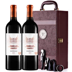 (列级庄·名庄·副牌)碧尚男爵庄园副牌2013干红葡萄酒红酒礼盒装750ml*2