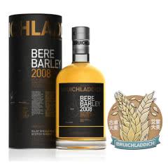 50°英国布赫拉迪古卓大麦2008年单一麦芽苏格兰威士忌700ml+ 布赫拉迪冰箱贴-古卓大麦