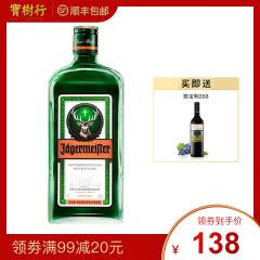 35°【抖音同款现货】德国野格利口酒700ml