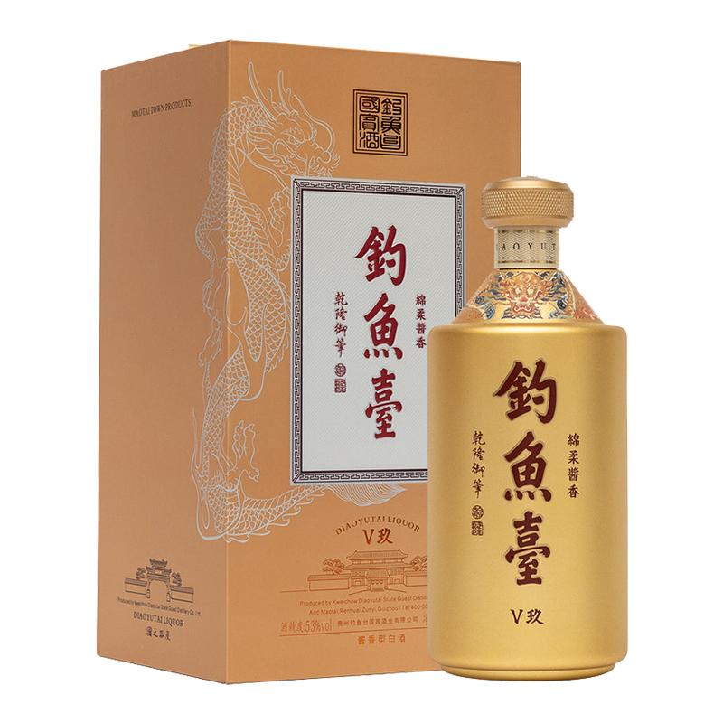 53°贵州钓鱼台V玖酱香型白酒送礼经典酱香500ml