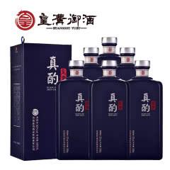 52°皇沟御酒真酌500ml*6(6瓶装)