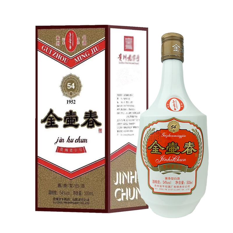 54°金壶春酒 复古版 酱香型 平坝窖酒酒厂500mlx1瓶 2020年