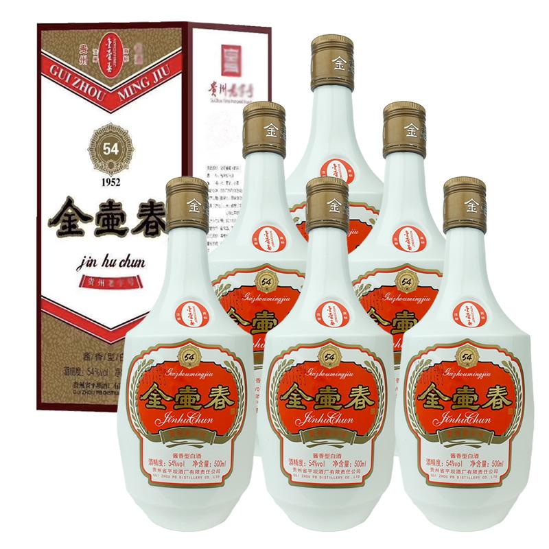 54°金壶春酒 复古版 酱香型 平坝窖酒酒厂 500mlx6瓶 2020年