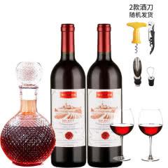 法国原酒进口红酒威狮堡精选赤霞珠半甜型干红葡萄酒送醒酒器酒具750ml*2瓶
