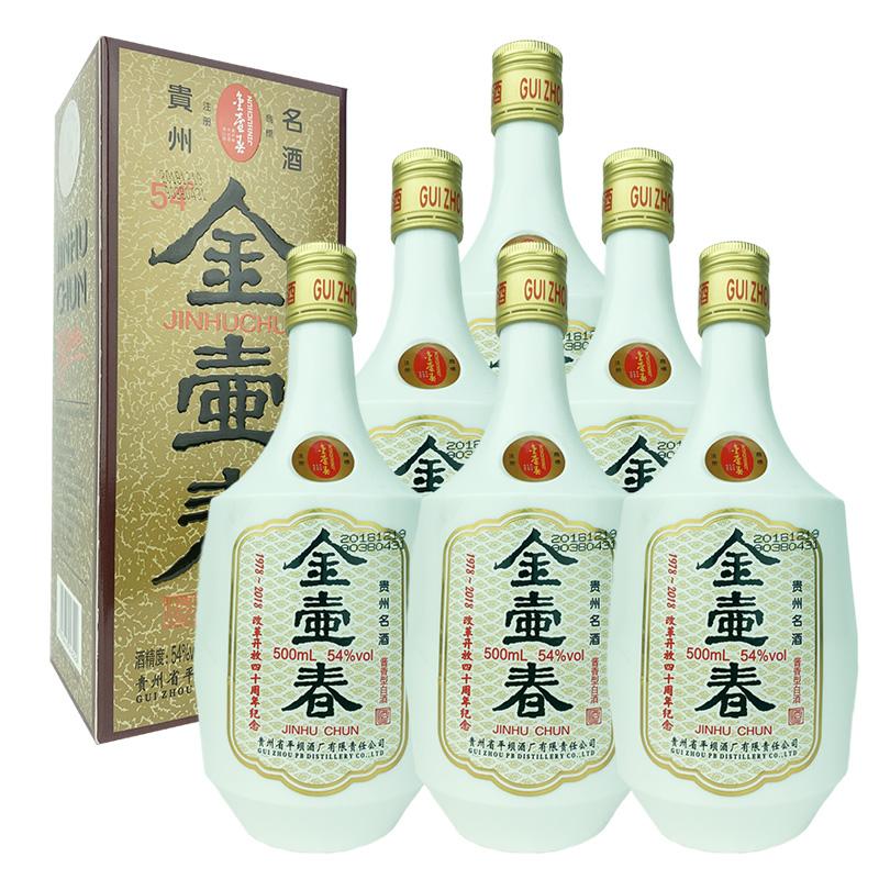 老酒 54°金壶春酒 改革开放四十周年纪念酒 2018年500mlx6瓶