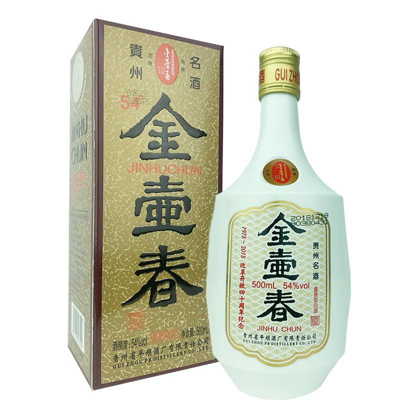 老酒 54°金壶春酒 改革开放四十周年纪念酒 2018年500mlx1瓶