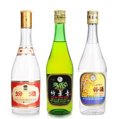 杏花村汾酒53度黄盖汾酒+53度出口汾酒+45度竹叶青酒组合套装