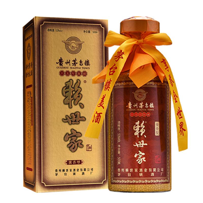 53°贵州茅台镇赖世家十五年陈酿赖氏酱香型白酒坤沙500ml单瓶
