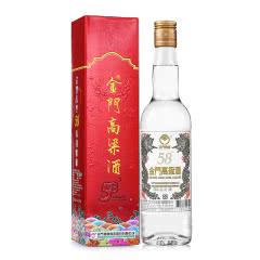 58°金门高粱酒白金龙台湾名酒白酒500ml