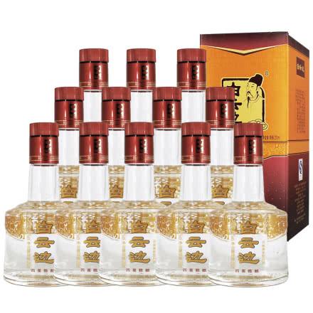 白云边酒四星陈酿纯粮固态发酵优级浓酱兼香型白酒250ml 12瓶整箱装
