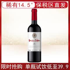 澳洲进口红酒经典老船长14.5度西拉干红葡萄酒750ml