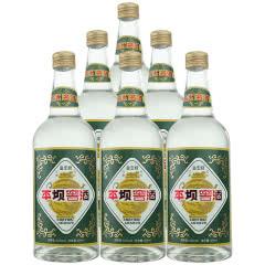 52°平坝窖酒贵州老八大名酒传承大小曲发酵浓酱药香协调500ml*6