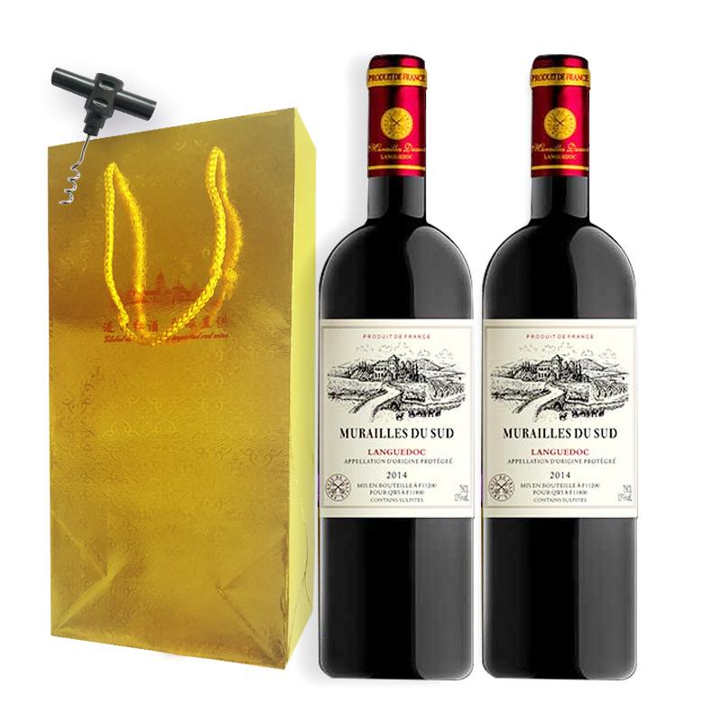 法国原瓶进口红酒 朗格多克产区 AOP级 威斯波尔干红葡萄酒【礼袋+开瓶器】750ml*2