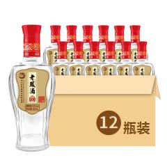 52度纯粮酒 老凤酒 柔和浓香型 固态纯粮白酒 新品 500ml*12 三箱装