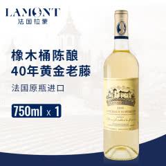【上新价】拉蒙(LAMONT) 布兰达酒庄甜白葡萄酒原瓶进口白葡萄酒优质波尔多AOC