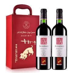 【ASC行货】拉菲奥希耶西爱干红葡萄酒法国红酒双支红酒礼盒装750ml*2