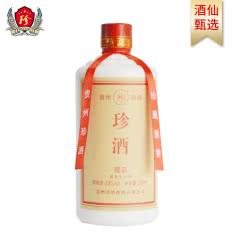 53°珍酒藏品 易地茅台 贵州珍酒 酱香型白酒  固态纯粮酒500ml单瓶