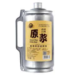 啤酒 原浆精酿西蒙白啤原浆鲜啤全麦芽发酵罐装2L*1瓶