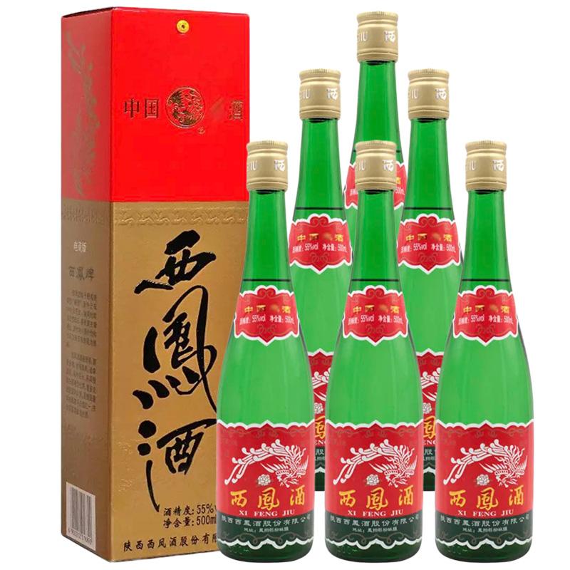 55°西凤酒 绿瓶盒装 凤香型 2019年500mlx6瓶