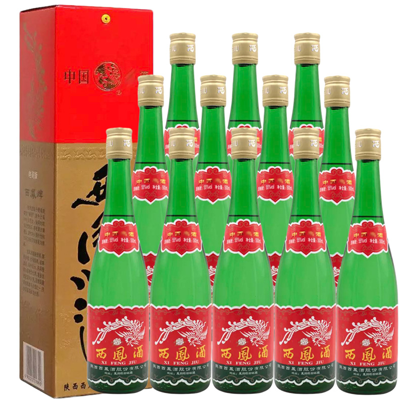 55°西凤酒 绿瓶盒装 凤香型 2019年 500mlx12瓶