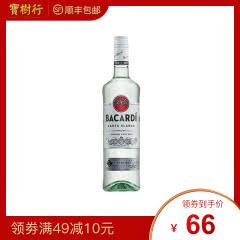 40°百加得白朗姆酒750ml