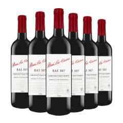 澳大利亚原酒进口 干红葡萄酒  750ml*6瓶