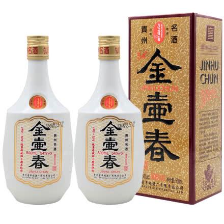 54°金壶春酒改革开放四十周年纪念酱香型白酒500ml*2(2018年)