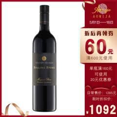 MH1404澳蜜国际 澳洲原装进口2014年限量版麦赫恩滚石珍酿葡萄酒750ML 单瓶