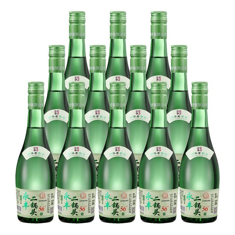 56°永丰牌二锅头 白酒整箱 清香型 清雅绿波系列绿瓶 480ml*12瓶整箱装