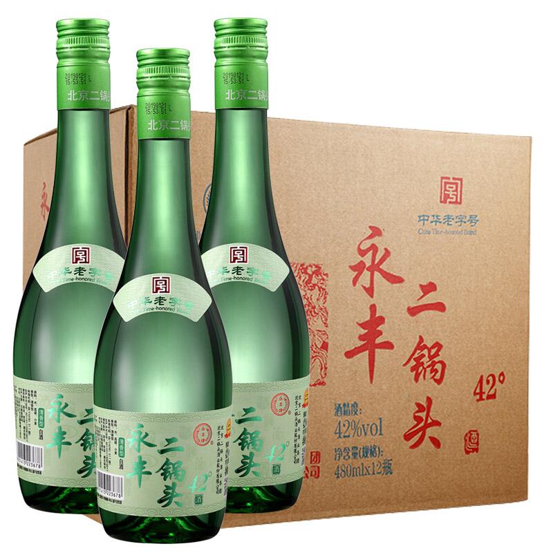 42°永丰牌二锅头 白酒整箱 清香型 清雅绿波系列绿瓶 480ml*12瓶整箱装