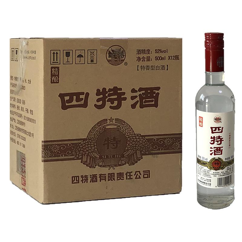 52° 精酿 光瓶  四特酒 特香型白酒  500ml(12瓶装) 整箱