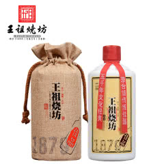 53°王祖烧坊 1879佳品 酱香型白酒 固态纯粮 单瓶500ml
