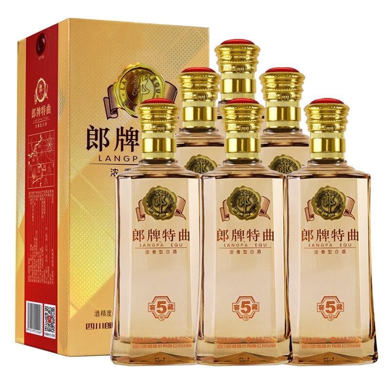 50°郎酒 郎牌特曲窖藏5号 浓香型 整箱装白酒 500ml*6瓶高度白酒