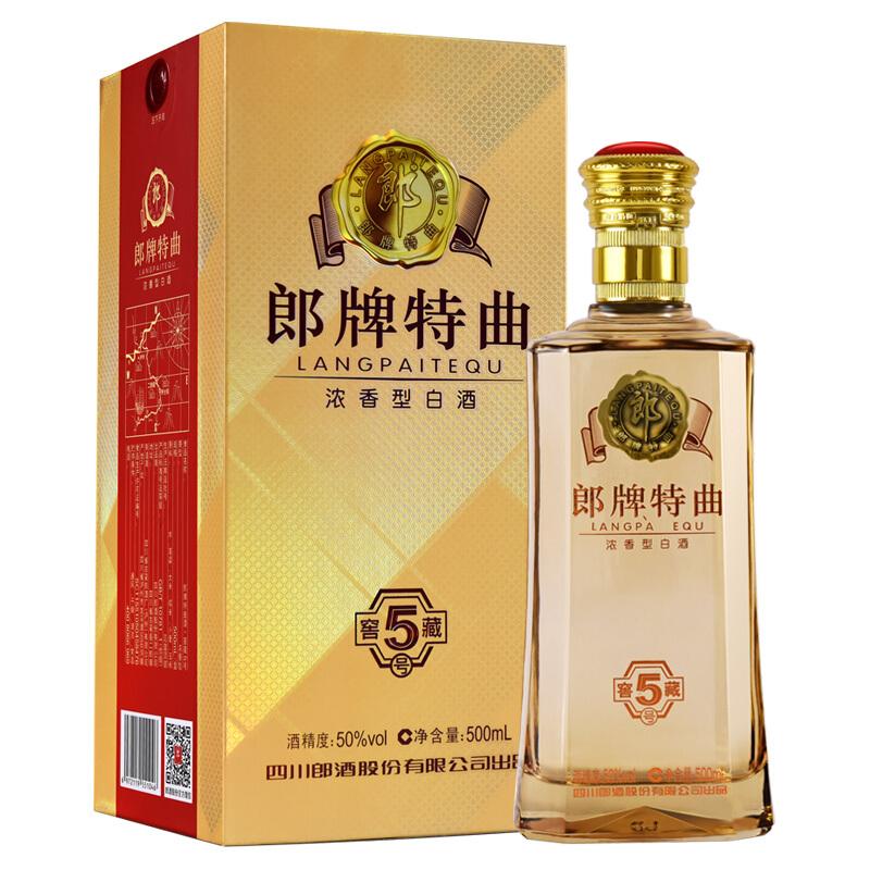 50°郎酒 郎牌特曲窖藏5号 单瓶装 500ml*1 浓香型 高度白酒