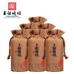 53°王祖烧坊 1879尚品 酱香型白酒 固态纯粮 整箱500ml*6