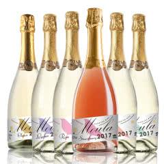 【6支不同口味包邮】MOULA慕拉 莫斯卡托起泡酒甜型气泡葡萄酒 女士微醺果酒低度甜酒