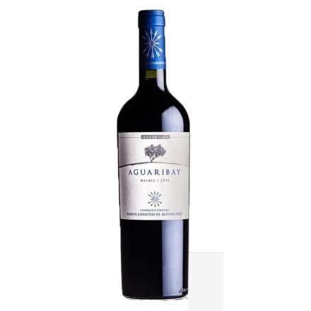 阿根廷原瓶进口红酒 安第斯之箭阿格贝马尔贝克干红葡萄酒750ml