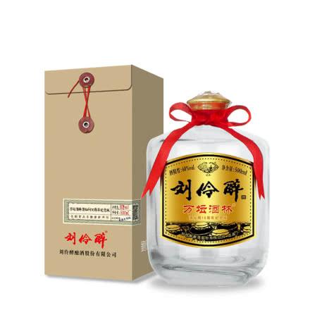 60°刘伶醉 万坛酒林 酒仙网10周年纪念版500ml