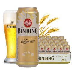 冰顶(binding)德国进口白啤酒500ml(24听装)