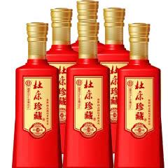 杜康珍藏15(2019)国产白酒52度500ml浓香型白酒宴请 6瓶整箱装