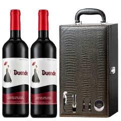 西班牙原瓶进口德雯蒂干红葡萄酒红酒鳄鱼礼盒装750ml*2