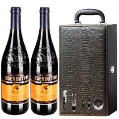 法国朗格巴顿原酒进口红酒赤霞珠干红葡萄酒鳄鱼礼盒装750ml*2