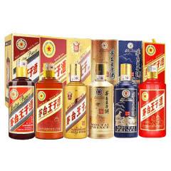 53°茅台王子酒酱色王子金王子酱香经典王子狗年传承1999传承2000套装500ml*6瓶